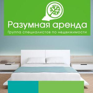 Аренда квартир и офисов Берендеево