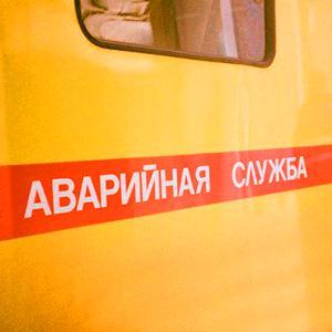 Аварийные службы Берендеево