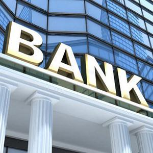 Банки Берендеево
