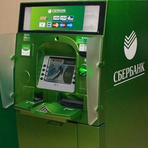 Банкоматы Берендеево