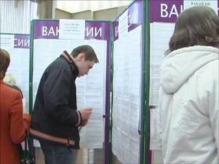 Центры занятости Берендеево