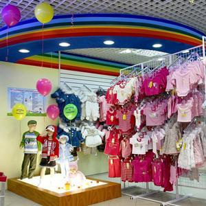 Детские магазины Берендеево