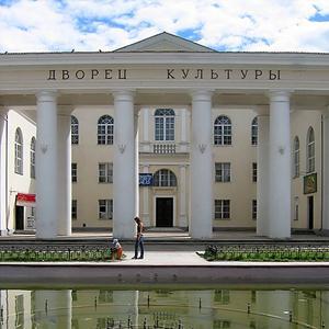 Дворцы и дома культуры Берендеево