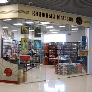 Книжные магазины Берендеево
