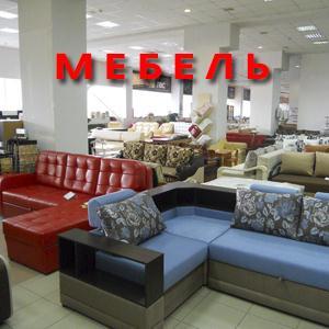 Магазины мебели Берендеево