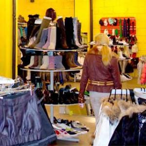 Магазины одежды и обуви Берендеево