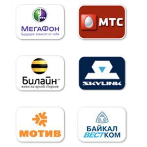 Операторы сотовой связи Берендеево