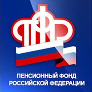 Пенсионные фонды Берендеево