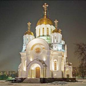 Религиозные учреждения Берендеево