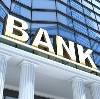 Банки в Берендеево
