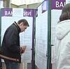 Центры занятости в Берендеево