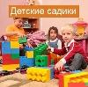 Детские сады в Берендеево