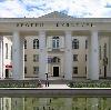 Дворцы и дома культуры в Берендеево