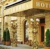 Гостиницы в Берендеево