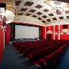 Кинотеатры в Берендеево