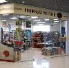 Книжные магазины в Берендеево