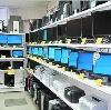 Компьютерные магазины в Берендеево