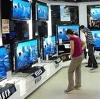 Магазины электроники в Берендеево