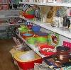 Магазины хозтоваров в Берендеево