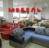 Магазины мебели в Берендеево