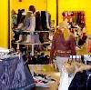 Магазины одежды и обуви в Берендеево