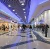 Торговые центры в Берендеево