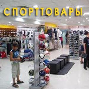 Спортивные магазины Берендеево
