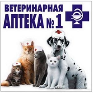 Ветеринарные аптеки Берендеево